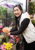 生花店を経営する永宗教子さん=岡山市北区内山下2で、竹田迅岐撮影