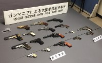The guns that were seized from the man's home are shown here at the Metropolitan Police Department in Tokyo on Jan. 18, 2017. (Mainichi)