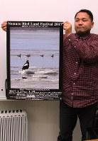 10年目を迎えた「ねむろバードランドフェスティバル2017」のポスター