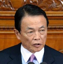 Finance Minister Taro Aso (Mainichi)