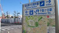 建設工事が始まった新国立競技場沿いにある都道の案内板。ピクトグラムが使われ、国立競技場は「National Stadium」と英語で記されている=東京都渋谷区千駄ケ谷1で