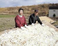 「作り方も味も、全てお婆ちゃんから引き継いだもの」と話す辻本さん夫婦
