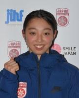 最終予選に臨む代表最年少の永野元佳乃=北海道苫小牧市で2017年1月17日、江連能弘撮影