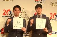 WBCに向けた決意を色紙にしたためた侍ジャパンの大谷(右)と秋山=東京都内で2017年1月20日午後6時3分、細谷拓海撮影