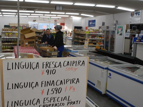 Brazilian grocery store Atacadao in Hamamatsu, Shizuoka Prefecture, is pictured here in a photo taken on Jan. 19, 2017. The signs are in Portuguese. (Mainichi)