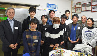 キャンパる座談会に参加した皆さん=鳥取市の公立鳥取環境大まちなかキャンパスで、松本博子撮影