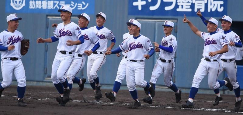 山口県高校野球一年生大会準決・決勝「激闘の記憶 …