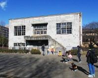 戦争遺構で東大和市の文化財に指定されている旧日立航空機の変電所。前の広場は、子どもたちの格好の遊び場だ=同市の東大和南公園で