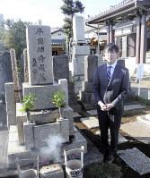 「秀哉忌」を終え、歴代本因坊が眠る墓前に立つ本因坊文裕=1月18日、東京・巣鴨の本妙寺で