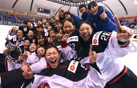 Members of Japan's women ice hockey team (Smile Japan) celebrate after qualifying for next year's Pyeongchang Olympics with a 3-1 victory over Germany on Feb. 12, 2017, in Tomakomai, Hokkaido.