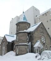 日本キリスト教団札幌教会=札幌市中央区で