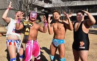 「大分を元気にするバイ!!」と意気込む九州プロレスの選手=大分県庁で安部志帆子撮影