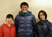 (左から)中村フミコさん、福井朝登さん、青谷真由美さん=滋賀県高島市で、塚原和俊撮影