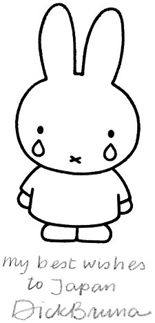 The Miffy illustration and message that Dick Bruna produced for affected children after the 2011 Great East Japan Earthquake is seen. The message says,
