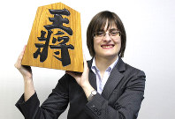 Karolina Styczynska (Photo courtesy of the Japan Shogi Association)