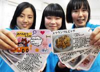 子供たちのためにつくった「おべんとうレシピ」=田辺佑介撮影
