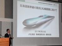 北海道新幹線の利用状況や課題について説明する、JR北海道の西野副社長=札幌市中央区で