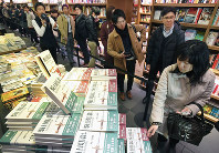 Haruki Murakami's new novel