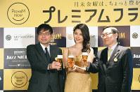 From left, Ginza Mitsukoshi department store manager Makoto Asaka, actress Manami Hashimoto, and Suntory Holdings Ltd. Executive Vice President Yasunori Aiba celebrate the first ever