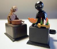 ユーモラスな動きが特徴のからくり人形「神戸人形」=兵庫県姫路市の日本玩具博物館で、山縣章子撮影