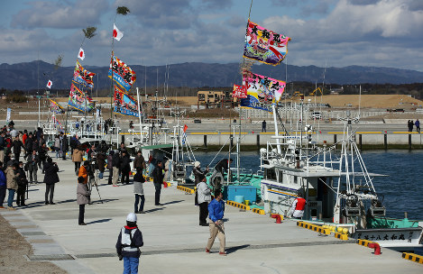 Photo Journal: Fukushima fishing comeback
