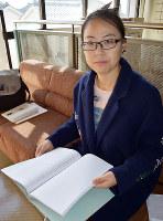 3月に中国に帰国する予定の李さん=島根県出雲市で、山田英之撮影