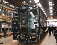JR Kyushu's new sightseeing train named