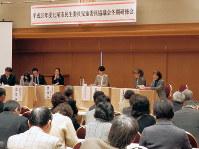 石川県七尾市で開かれた民生委員児童委員の冬期研修会。壇上の右から3人目が眞鍋知子さん=2月16日、眞鍋さん提供