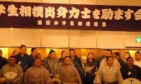 「学生相撲出身力士を励ます会」で壇上に並ぶ豪風(最前列左から2人目)、嘉風(同3人目)ら学生相撲出身力士=大阪市天王寺区で1日、野村和史撮影