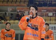 レギュラーシーズンを終えファンにプレーオフへの決意を伝える斎藤哲也主将