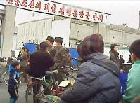 「先軍朝鮮の太陽金正恩将軍万歳!」のスローガン=北朝鮮・平安南道で2013年3月撮影、アジアプレス提供
