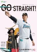大谷選手がイメージキャラクターを務める北海道新幹線PRのポスター=JR北海道提供