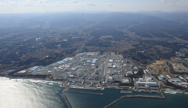 Tokyo Electric Power Co.'s Fukushima No. 1 Nuclear Power Plant
