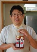 三浦誠志さん
