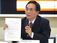 記者会見で1枚の書類を報道陣に示すシャープの戴正呉社長(※掲載にあたり写真を一部加工しています)