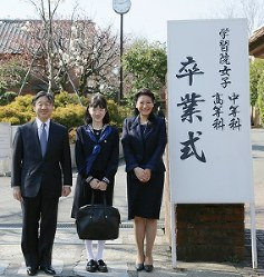 Princess Aiko, center, expresses her thoughts about her three years at Gakushuin Girls' Junior High School before the assembled media, flanked by her parents Crown Prince Naruhito and Crown Princess Masako, in front of the Toyama Campus of Gakushuin schools in Tokyo's Shinjuku Ward on March 22, 2017. (Pool photo)