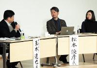 自殺問題について意見を交換したシンポジウム=京都市で