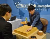 Yuta Iyama, right, plays against Park Jeong-hwan at the first World Go Championship in Osaka's Kita Ward on March 21, 2017. (Mainichi)