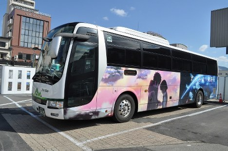 In Photos: Bus painted with scenes from hit anime 'your name.'