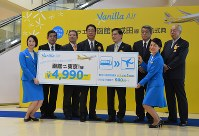 バニラ・エアの函館-成田線就航を祝う関係者たち=函館市の函館空港で