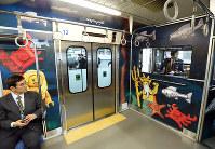 公開されたあおなみ線の「レゴランド・トレイン」=名古屋市中村区で26日午後1時5分、木葉健二撮影