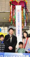 2016年度の搭乗3万人目となった高田純花さん(右端)=兵庫県豊岡市岩井の但馬空港で、柴崎達矢撮影