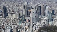 新宿の高層ビル群=2017年1月31日、小出洋平撮影