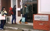 シェアハウスに入る「北海道メディカル・スポーツ専門学校」の学生=上砂川町下鶉で