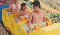 A still image from the promotion video released online by the Beppu Municipal Government.