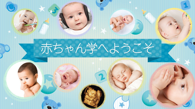 ダウン症 新生児 目