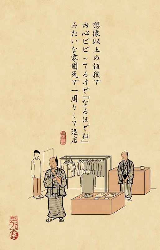 山田全自動の画像 p1_22