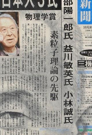吉村芳生の画像 p1_23