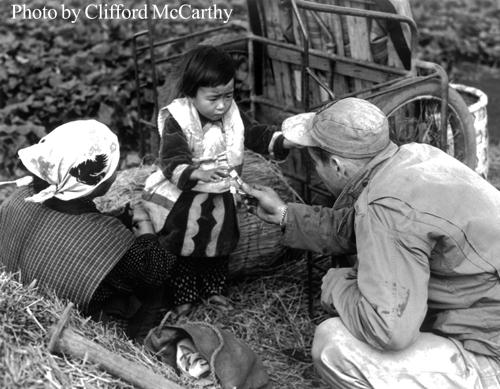 昭和毎日: 米兵が撮った1945年...