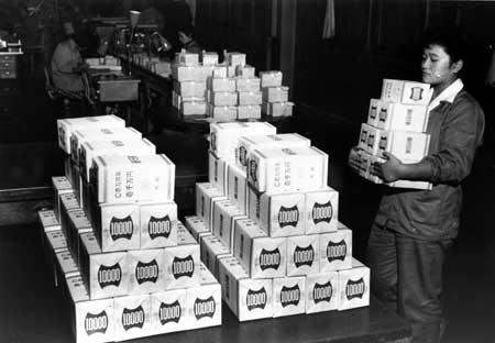 12月1日発行を前に山と積まれた一万円札。初日の発行総額は15億円=1958年11月15日撮影